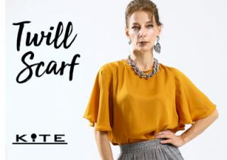 Twill Scarf: o tecido de lenço vem com tudo!